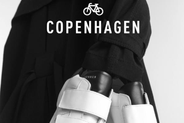 s.Oliver übernimmt COPENHAGEN STUDIOS